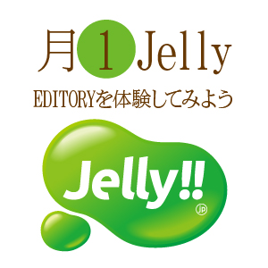 top_monthly_jelly.jpg